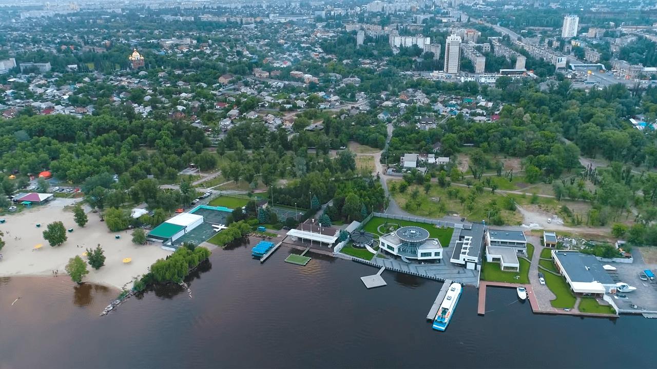 Парк имени Сагайдак (бывший парк Воронцова), Днепр. Как выглядит парк Сагайдак с высоты