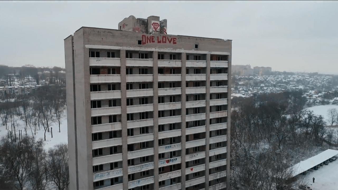 Заброшенный дом №10 на ул. Гавриленко (Школьная). Как выглядит пустой дом в Рыбальской балке с высоты