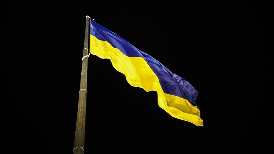 """Самый """"высокий"""" флаг Украины , Днепр. Национальный флаг на самом высоком флагштоке в Украине"""