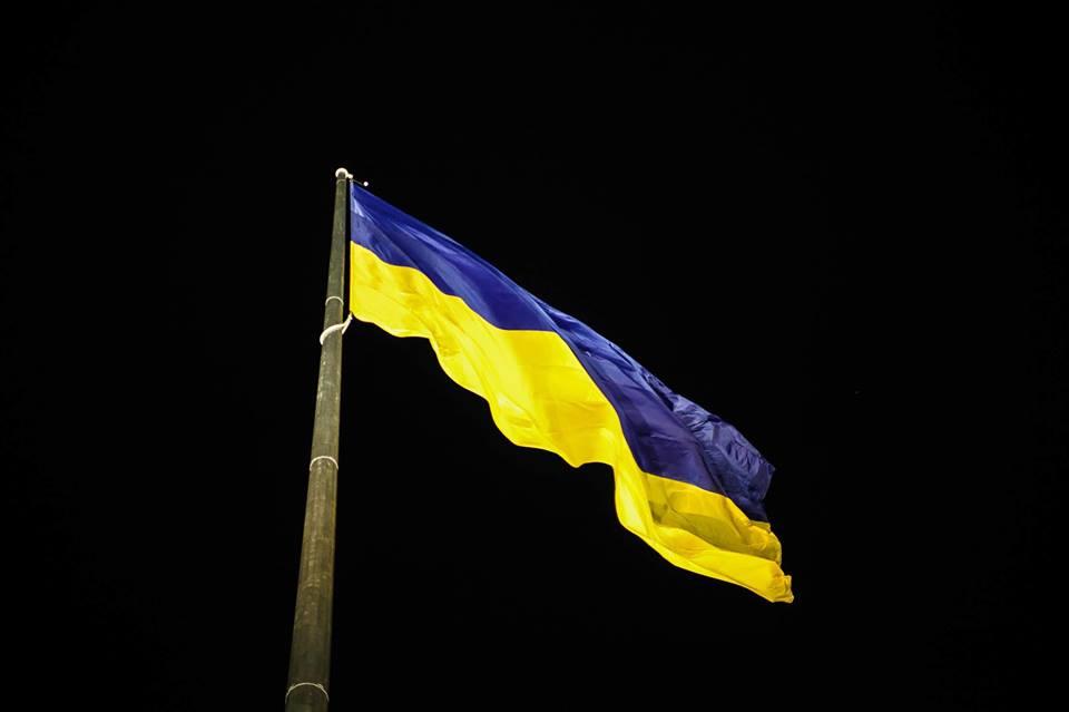 Самый «высокий» флаг Украины, Днепр