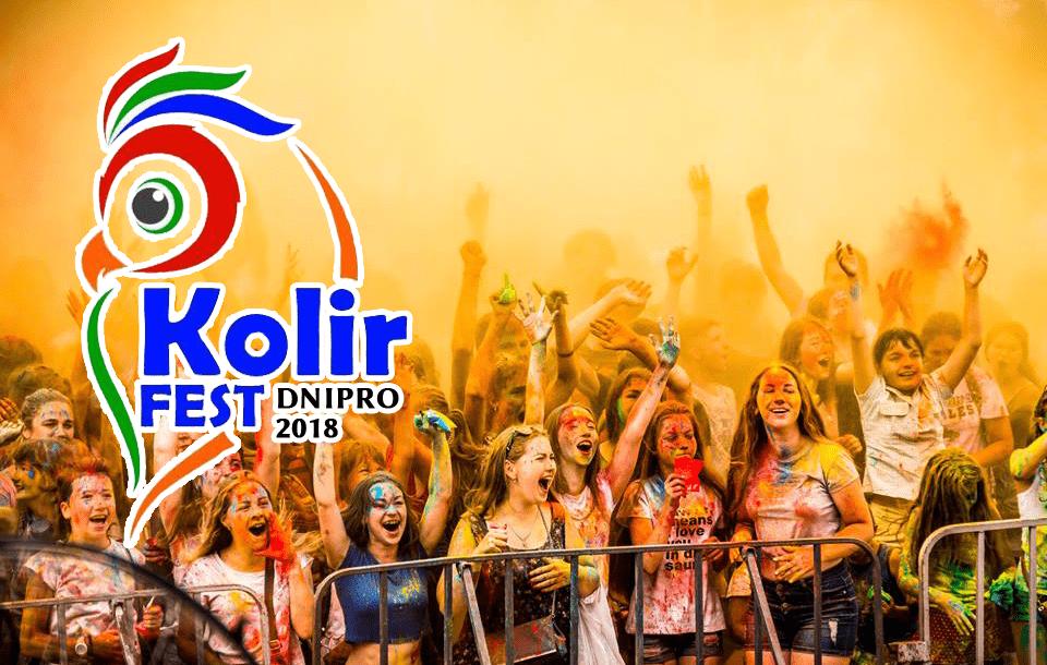 KOLIR FEST 2018 - DNIPRO