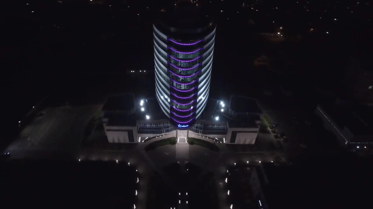 Центральный офис Днепропетровского регионального филиала Киевстар