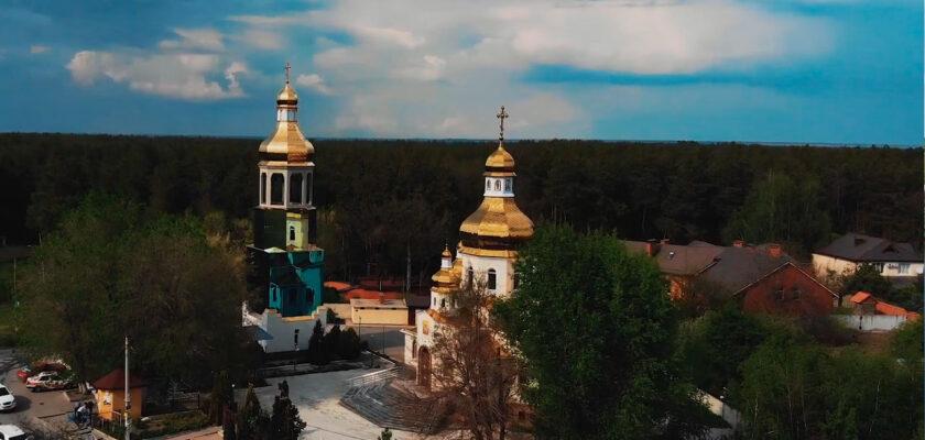 Храм в честь Воздвижения Честного и Животворящего Креста Господня, Днепр